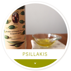 PSILLAKIS