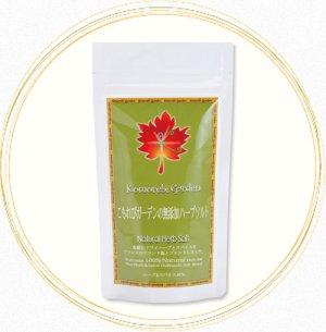 画像1: こもれび Herb Salt 70g × 3袋